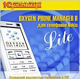 Oxygen Phone Manager II для Nokia. Версия Lite yy08 oxygen regulator oxygen table three months warranty