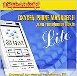 Oxygen Phone Manager II для Nokia. Версия LiteПрограмма Oxygen Phone Manager II для Nokia. Версия Lite имеет некоторые отличия от основной версии Oxygen Phone Manager II, но при этом сохраняет все основные функциональные возможности: обеспечивает работу с Телефонной книгой, Календарем, Делами, Картинками, Режимами, Мелодиями и Сообщениями<br>
