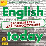 English today. Базовый курс для самообучения