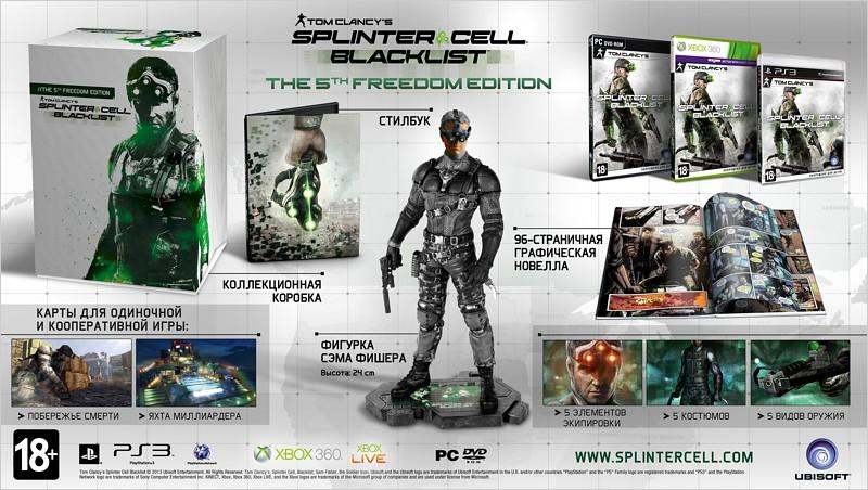 скачать игру Tom Clancy S Splinter Cell Blacklist 2 через торрент - фото 4