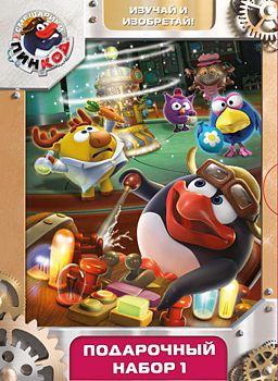 Смешарики. Пинкод. Подарочный набор 1 (4 DVD) смешарики пинкод солнечный бриз параллельный мир 2 dvd