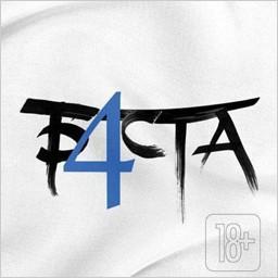 Баста: Баста 4 (CD)