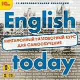 English today. Лингафонный разговорный курс для самообучения english today лингафонный разговорный курс для самообучения