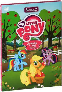 Мой маленький пони. Сезон 1. Выпуск 2 My Little Pony: Friendship Is Magic