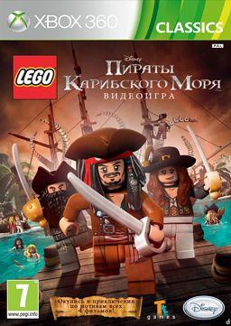 LEGO Пираты Карибского моря (Classics) [Xbox 360] подставка bigben interactive xbox one camera stand