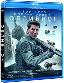 Обливион (Blu-ray) OblivionМожно ли скучать по месту, в котором никогда не был, мечтать о девушке, которую никогда не видел? Добро пожаловать в будущее! Мы больше не можем называть Землю своим домом. Мы выиграли войну, но не смогли сохранить планету в фильме Обливион<br>