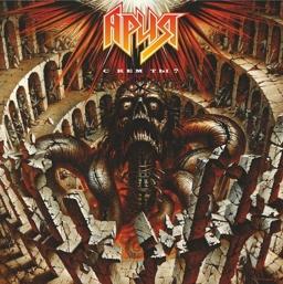 Ария. С кем ты? (LP)Ария. С кем ты? перевел неласковый стиль в сферу широкого публичного внимания и сделал хэви метал мэйнстримом на нашей сцене и во всем мире.<br>