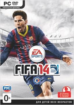 все цены на FIFA 14 [PC] онлайн