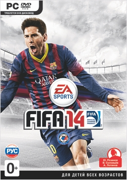 FIFA 14 [PC]