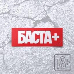 Баста: Баста   (CD)