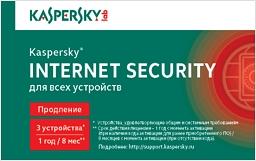 Kaspersky Internet Security для всех устройств. Карта продления (3 устройства, 1 год)