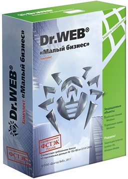 Dr.Web Малый бизнес (ФСТЭК)