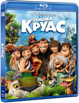 Семейка Крудс (Blu-ray) The Croods
