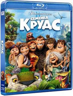 Семейка Крудс (Blu-ray) проигрыватель blu ray lg bp450 черный