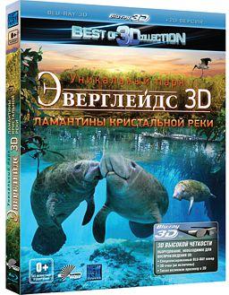 Эверглейдс 3D. Ламантины Кристальной реки (Blu-ray 3D + 2D) Adventure Everglades 3D: The Manatees of Crystal RiverФильм Эверглейдс 3D. Ламантины Кристальной реки &amp;ndash; о симпатичных, удивительно миролюбивых и неторопливых животных, которые занесены в Красную книгу<br>