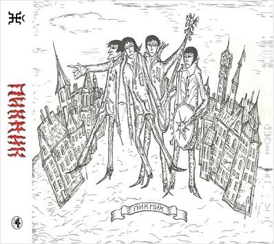 Пикник. Пикник (6 LP) пикник хрюника