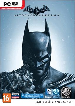 Batman. Летопись Аркхема [PC-Jewel]