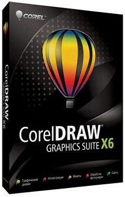 CorelDRAW Graphics Suite X6 (Upgrade)В программе CorelDRAW Graphics Suite X6 есть все, что нужно для создания эффектных и привлекательных рекламных и маркетинговых материалов.<br>