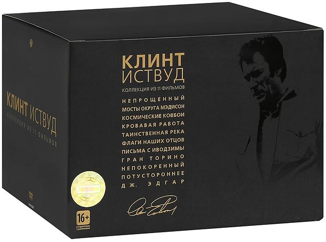 Клинт Иствуд. Коллекция (11 DVD) Space Cowboys / J. Edgar / Gran Torino / The Bridges of Madison County / Blood Work / Invictus / Flags of Our Fathers / Letters from Iwo Jima / Unforgiven / Mystic River / Hereafter