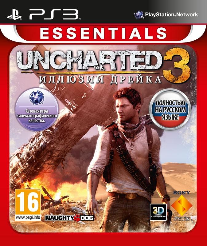 Uncharted 3. Иллюзии Дрейка (с поддержкой 3D) (Essentials) [PS3]Uncharted 3. Иллюзии Дрейка &amp;ndash; третья часть одного из главных PS3-эксклюзивов, повествующая о новых приключениях прославленного охотника за сокровищами Натана Дрейка.<br>