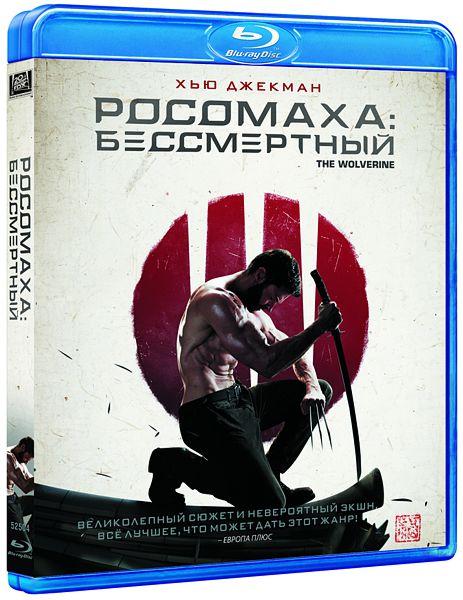 Росомаха. Бессмертный (Blu-ray) плащ и маска росомахи uni