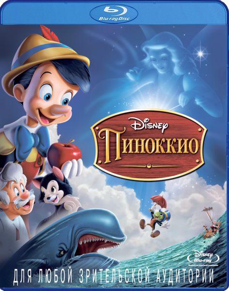 Пиноккио (Blu-ray) Онлайн