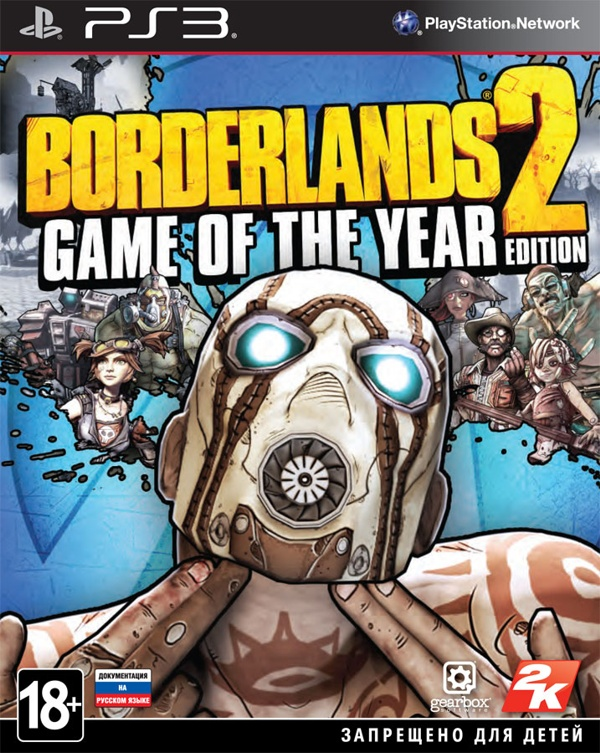 Borderlands 2. Game of the Year Edition [PS3]