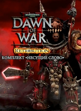 Warhammer 40 000. Dawn of War II. Retribution. Несущие Слово. Дополнение [PC, Цифровая версия] (Цифровая версия) europa universalis iv art of war дополнение [pc цифровая версия] цифровая версия