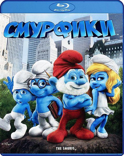 Смурфики (Blu-ray) The SmurfsСпасаясь от злого волшебника Гаргамеля, крошечные смурфики оказываются за пределами родной деревни. Из своего волшебного мира они попадают прямиком в наш мир, а именно в Центральный парк города Нью-Йорк.<br>