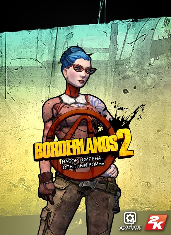 Borderlands 2. Набор «Сирена – опытный воин» (Цифровая версия)