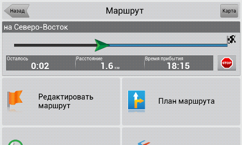 Навигационная система Навител с пакетом карт (Восточная Европа) (Цифровая версия) от 1С Интерес