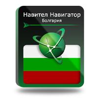 Навигационная система Навител с пакетом карт (Болгария) (Цифровая версия)Навител. Навигационная система с пакетом карт (Болгария) &amp;ndash; уникальная и точная система навигации, включающая в себя подробную навигационную карту Болгарии, а также бесплатные сервисы Навител.Пробки, Навител.SMS, Навител.События, Динамические POI, Навител.Друзья и Навител.Погода.<br>