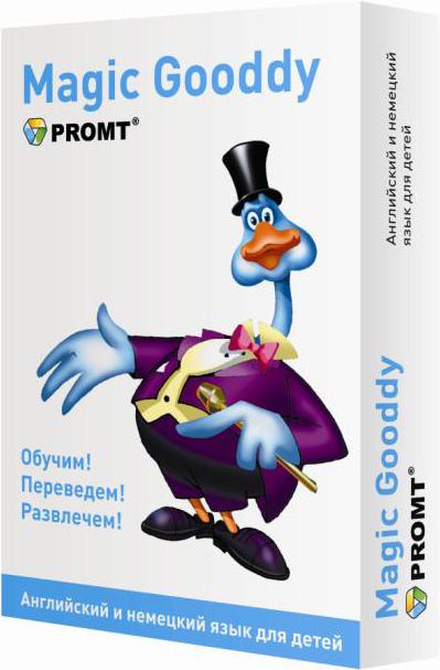 PROMT Magic Gooddy, а-р-а, н-р-н (Цифровая версия)Magic Gooddy &amp;ndash; чудесный гусь, который помогает взрослым и детям учить языки и общаться на них. Это программа с очень простым мультимедийным интерфейсом, доступным даже самым неподготовленным пользователям.<br>