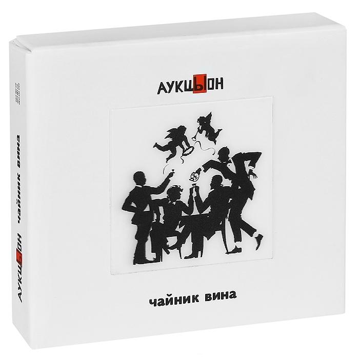 АукцЫон: Чайник вина (2 CD+DVD)