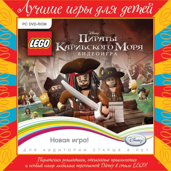 LEGO Пираты Карибского моря [PC-Jewel]