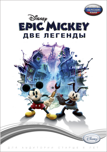 Disney. Epic Mickey. Две легенды