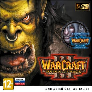Warcraft III Gold (2 CD) [PC-Jewel]