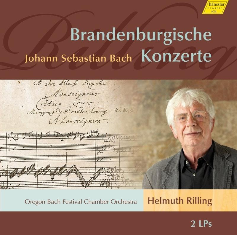 J.S. Bach. Brandenburgische Konzerte (2 LP) от 1С Интерес