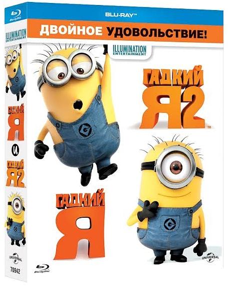 Гадкий Я + Гадкий Я 2 (2 Blu-ray) Despicable Me / Despicable Me 2