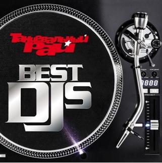 Сборник: Танцевальный рай – BEST DJs (CD)