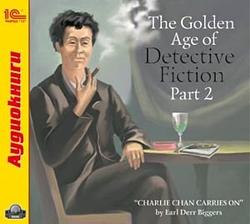 Биггерс Эрл Дерр The Golden Age of Detective Fiction. Part 2. Earl Derr Biggers (цифровая версия) (Цифровая версия) bloodlines the golden lily