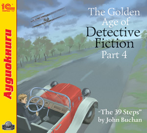 Джон Бучан The Golden Age of Detective Fiction. Part 4. John Buchan (Цифровая версия) new original dlp projector colour color wheel model for viewsonic pjd6531w color wheel