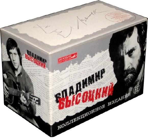 Владимир Высоцкий: Коллекция (22 CD)Представляем вашему вниманию издание Владимир Высоцкий. Коллекция, состоящее из 22 дисков.<br>