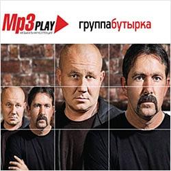Бутырка: MP3 Play (CD) сборник лучшие песни из кинофильмов cd
