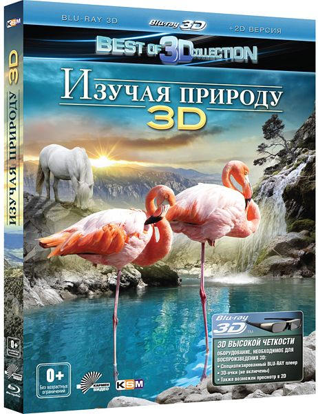 Изучая природу 3D (Blu-ray 3D + 2D) Experience Nature 3D