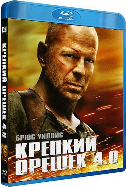 Крепкий орешек 4.0 (Blu-ray) Die Hard 4.0В фильме Крепкий орешек 4.0 мир опять на краю гибели из-за новой террористической угрозы. В этот раз в &amp;laquo;заложниках&amp;raquo; оказывается всемирная компьютерная сеть. Правительство и спецслужбы бессильны, все готово погрузиться в хаос.<br>