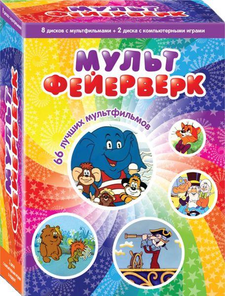 Мультфейерверк (8 DVD) от 1С Интерес