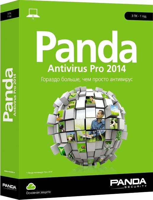 Panda Antivirus Pro 2014 (3 ПК, 1 год)