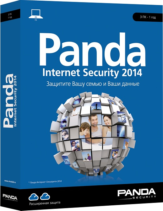 Panda Internet Security 2014 (3 ПК, 1 год)
