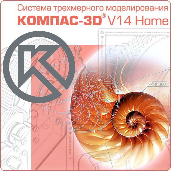 Продление КОМПАС-3D V14 Home на 1 год [Цифровая версия] (Цифровая версия)
